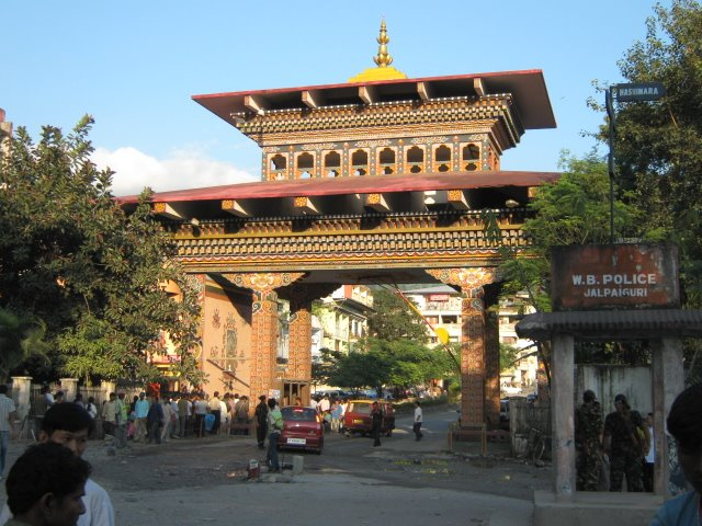 Welcome to Bhutan, Bhutan Gate